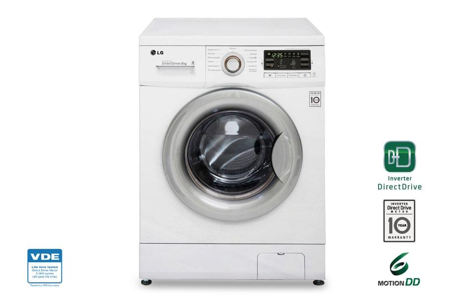 Lavatrice slim 6 kg classe a fh0g7ndn1 lg italia for Lavatrici 7 kg miglior prezzo