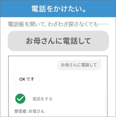 didongnhatban.com