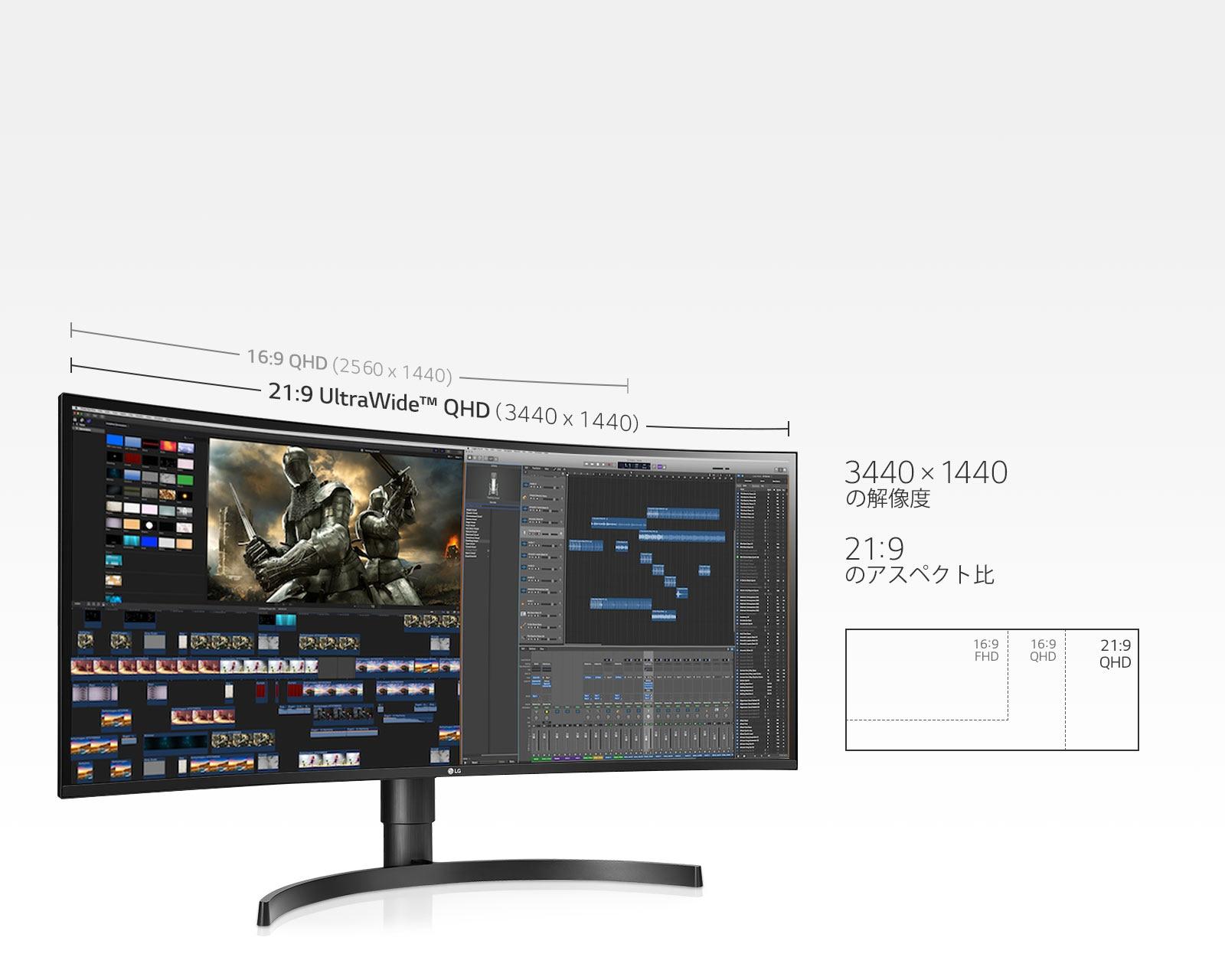 MNT-34WL85C-02-UltraWide-QHD-Desktop