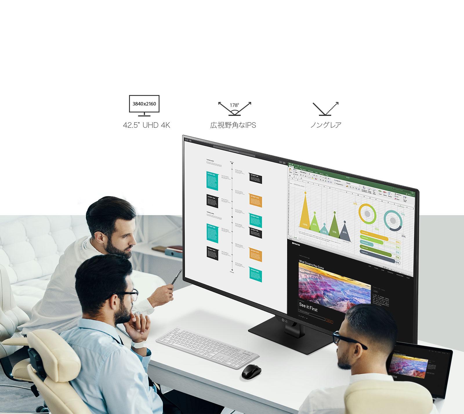https://www.lg.com/jp/images/monitor/43UN700-B/feature/MNT-43UN700-03-Office-IPS-Anti-Glare-D.jpg