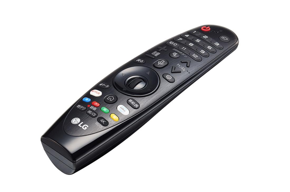 2019 LG AN-MR19BA Smart TV Magic Remote Control