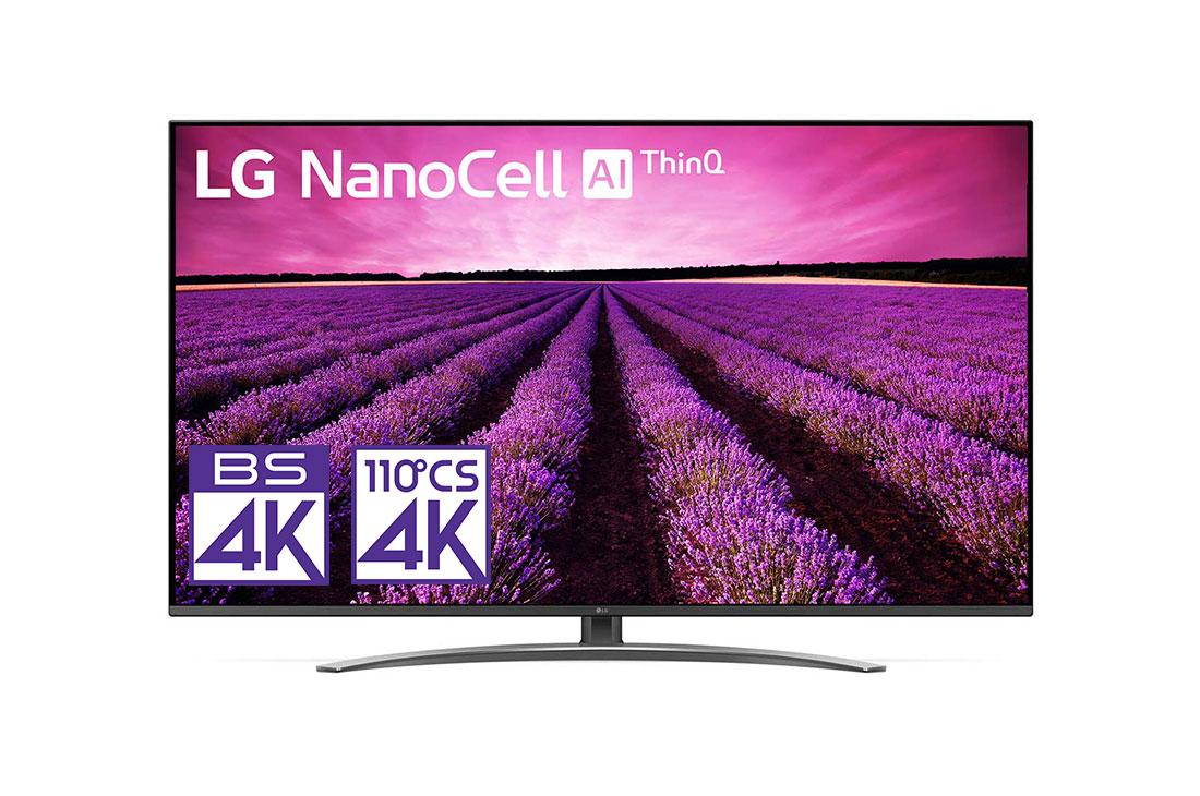 LG テレビ 55SM8100PJB 1