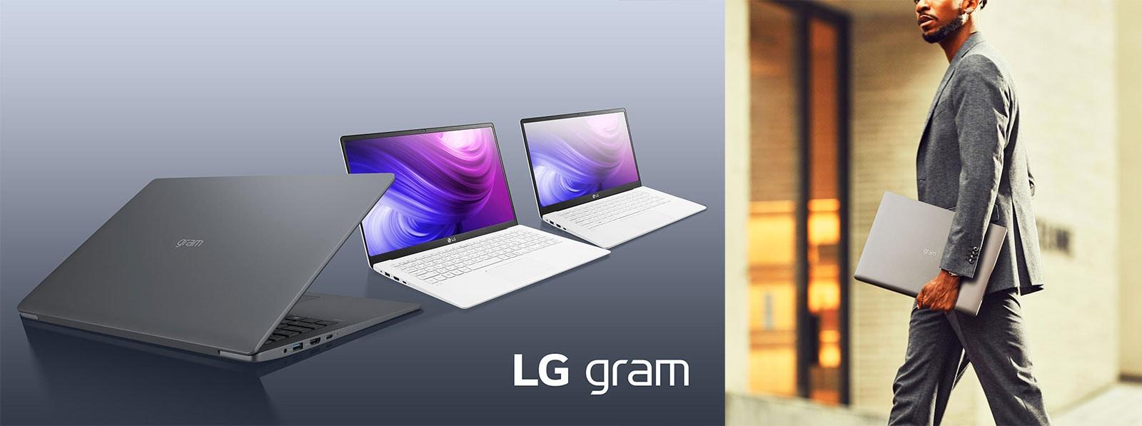 『LG gram』2019年モデル
