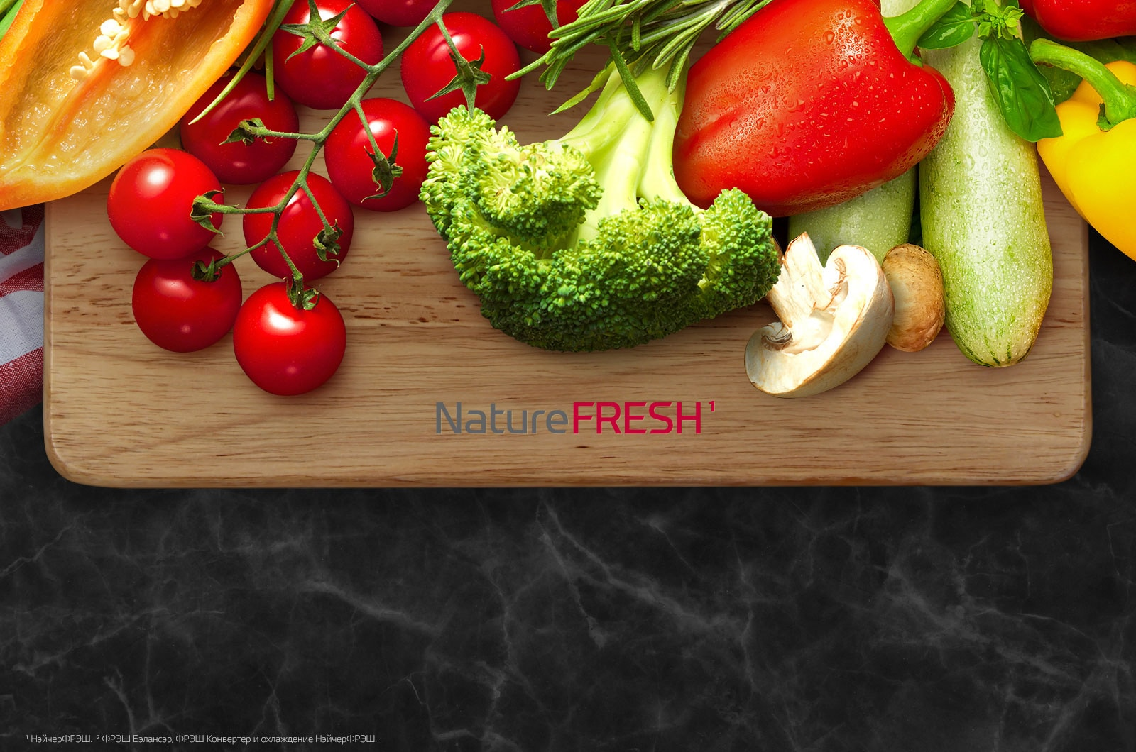 M01_NatureFRESH_Global-Pollux_D_01