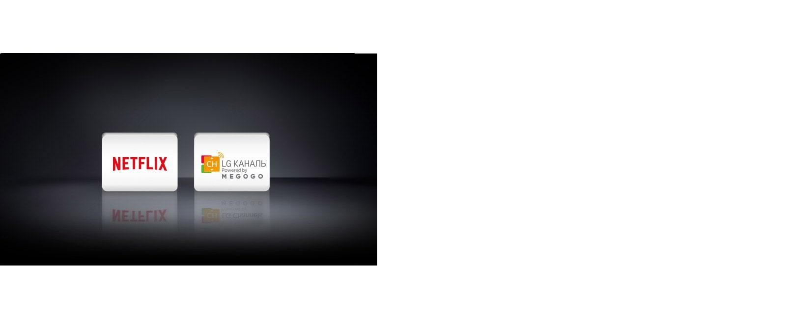 Логотипы трех приложений слева направо: Netflix и LG Channels.