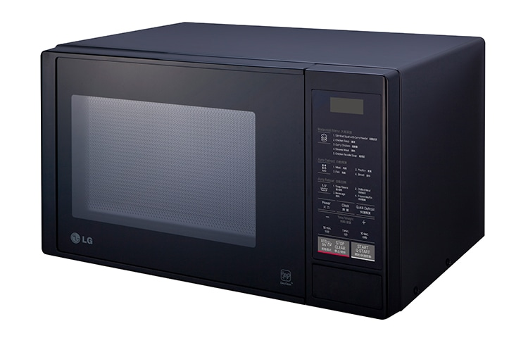 LG Microwave Ovens MS2342DB thumbnail 1