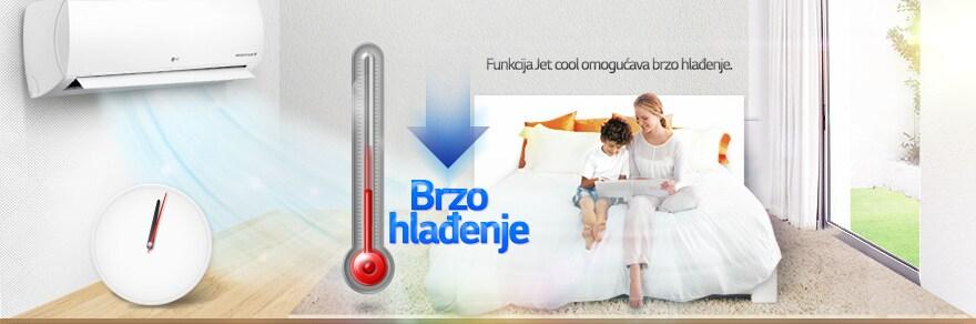 Brzo hlađenje (Jet Cool)