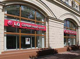 Ремонт кондиционеров lg в москве официальный дилер кондиционеры установка мариуполь