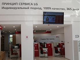 Ремонт кондиционеров lg в москве официальный дилер установка кондиционеров челябинск