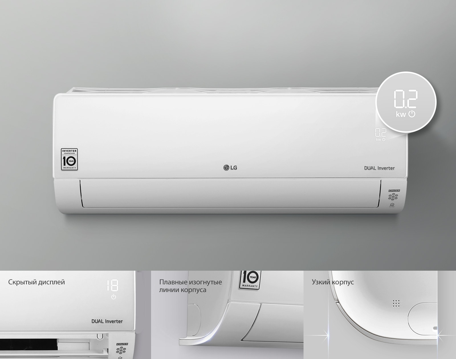 LG PC12SQ сплит-система купить Красноярск