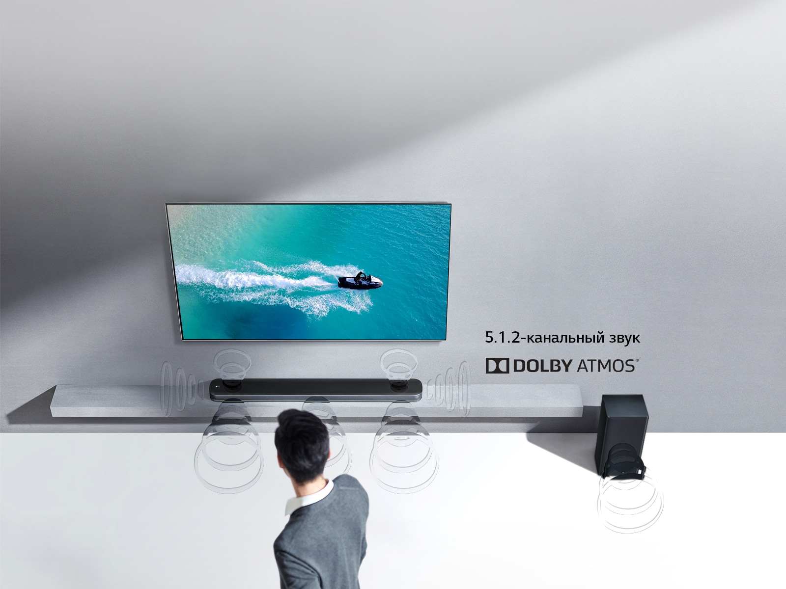 01_SK9Y_Cinematic_Sound_at_Home_with_Dolby_Atmos_Desktop