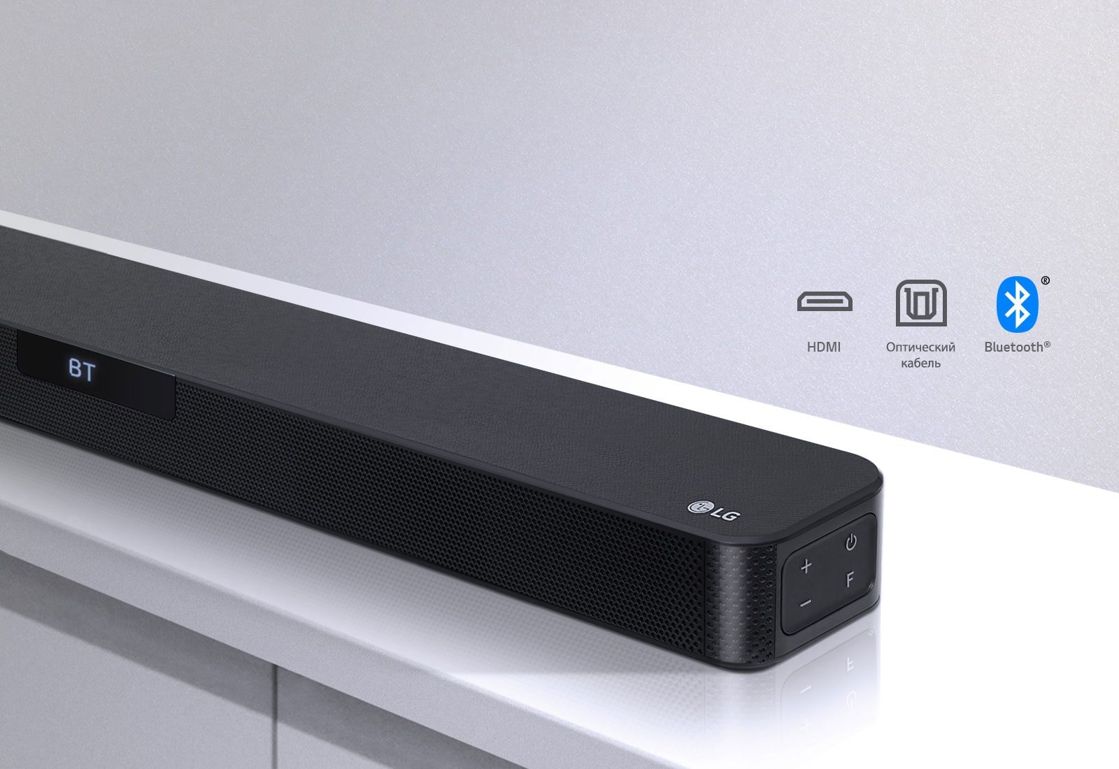 CAV-SoundBar-SL5Y-04-Versatile-Connectivity-Desktop