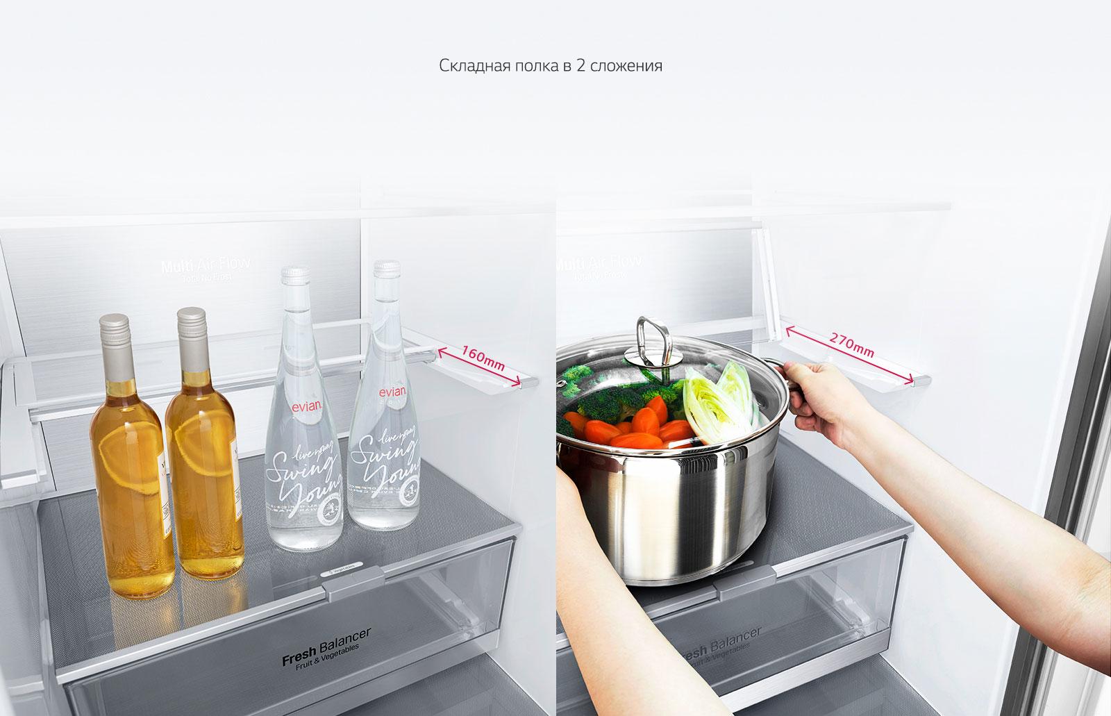 LG GA-B459 MQQZ купить Красноярск