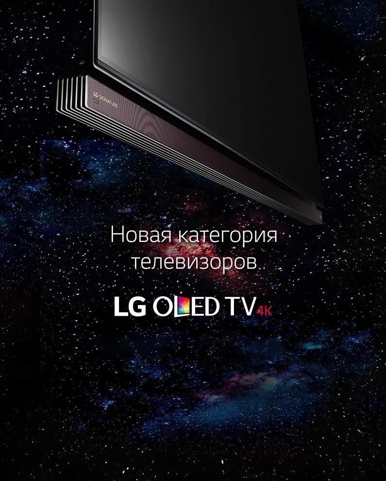 телевизор lg 32ln655v инструкция