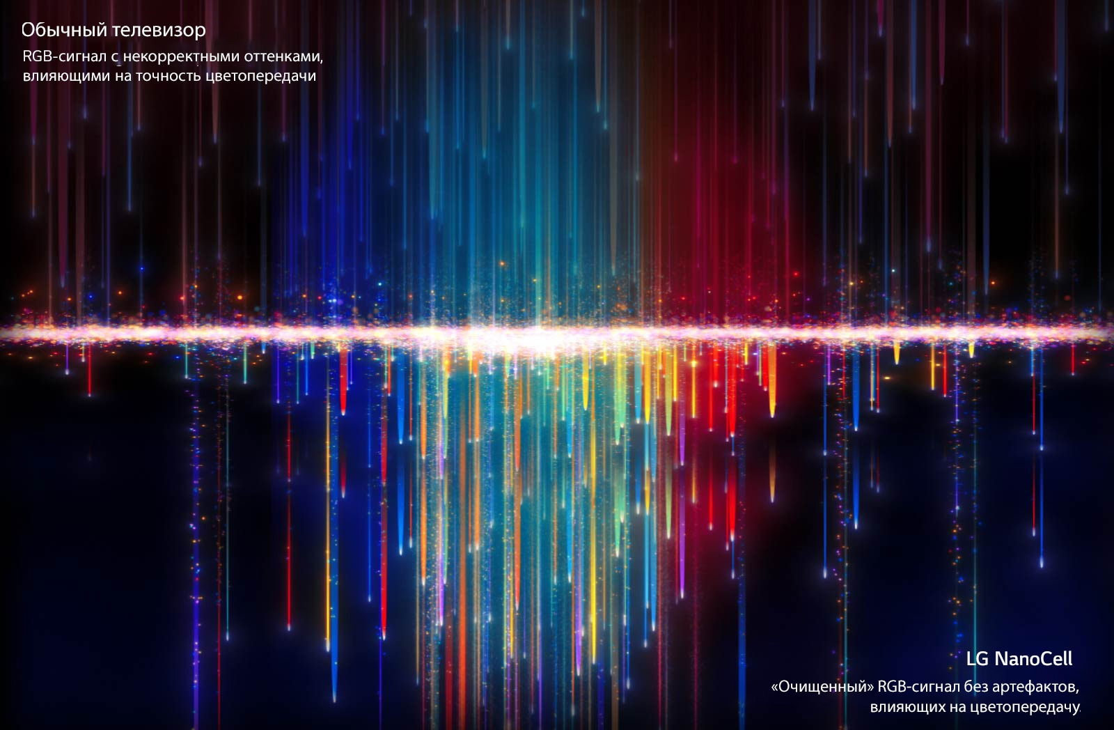 TV-NanoCell-02-Tech-Desktop.jpg