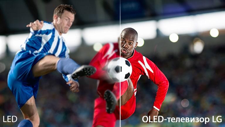 Сцена игры в футбол разделена на две части для визуального сравнения. В нижней левой части изображения показан текст LCD/LED, а в нижнем правом углу — LG OLED.