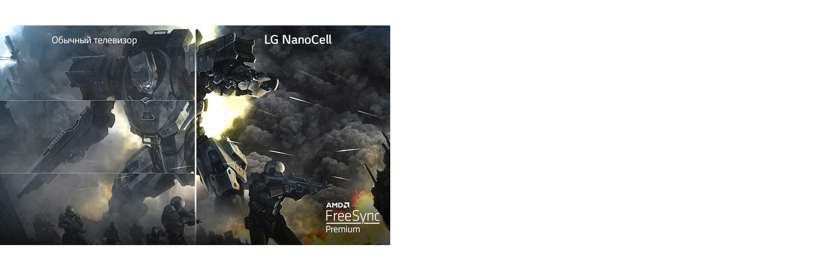 На обычном телевизоре показана игра с разрывами изображения; на другой половине демонстрируется изображение на телевизоре LG NanoCell без разрывов.