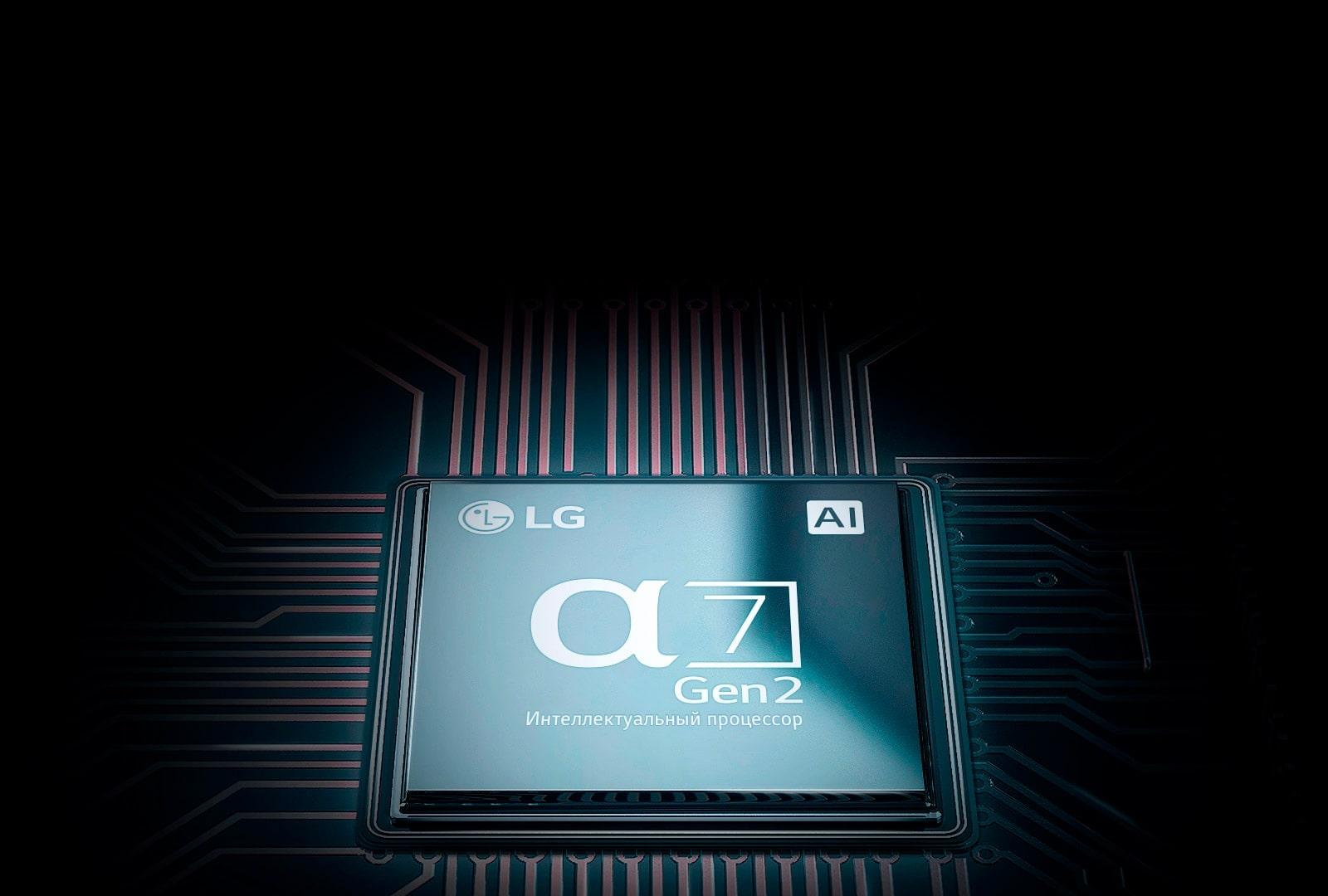 TV-NanoCell-SM85-10-Processor-Desktop