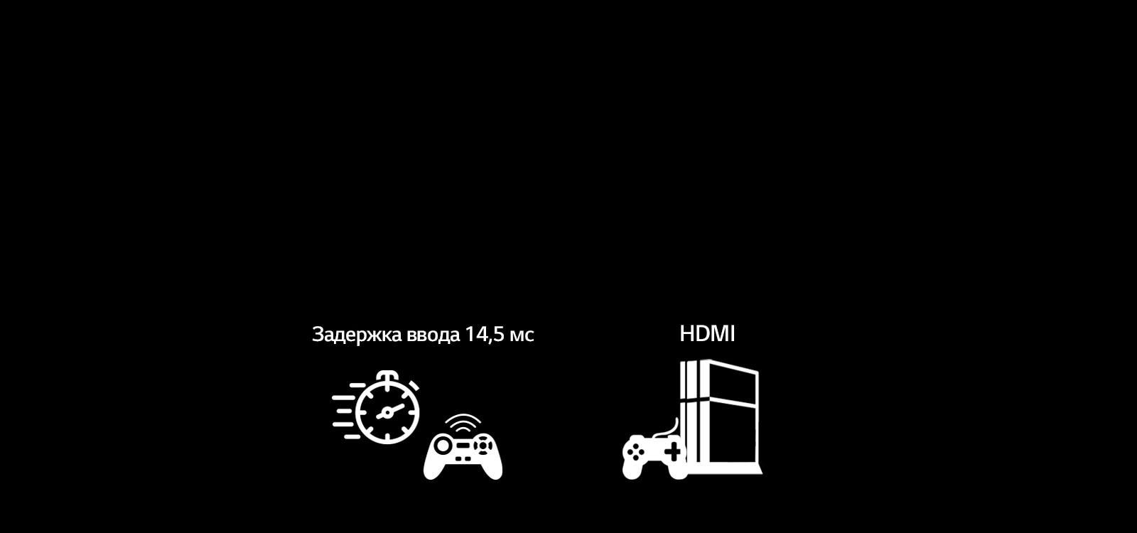 TV-NanoCell-SM85-Gaming-2-Desktop