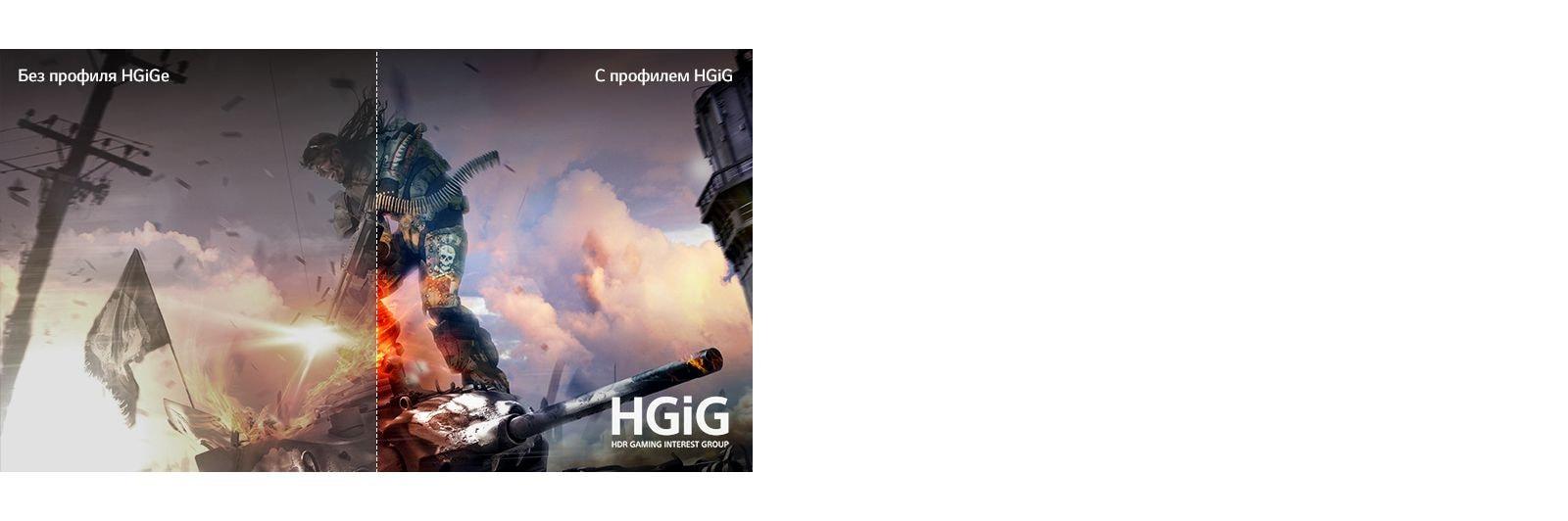 Игра в режиме HDR с максимальным погружением1