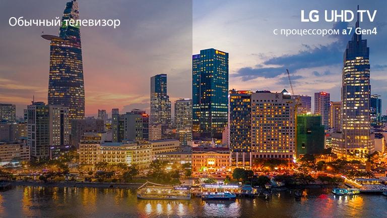 Изображение ночного города разделено на две части: слева показано обычное изображение, а справа — изображение телевизора LG UHD с процессором a7 Gen4.