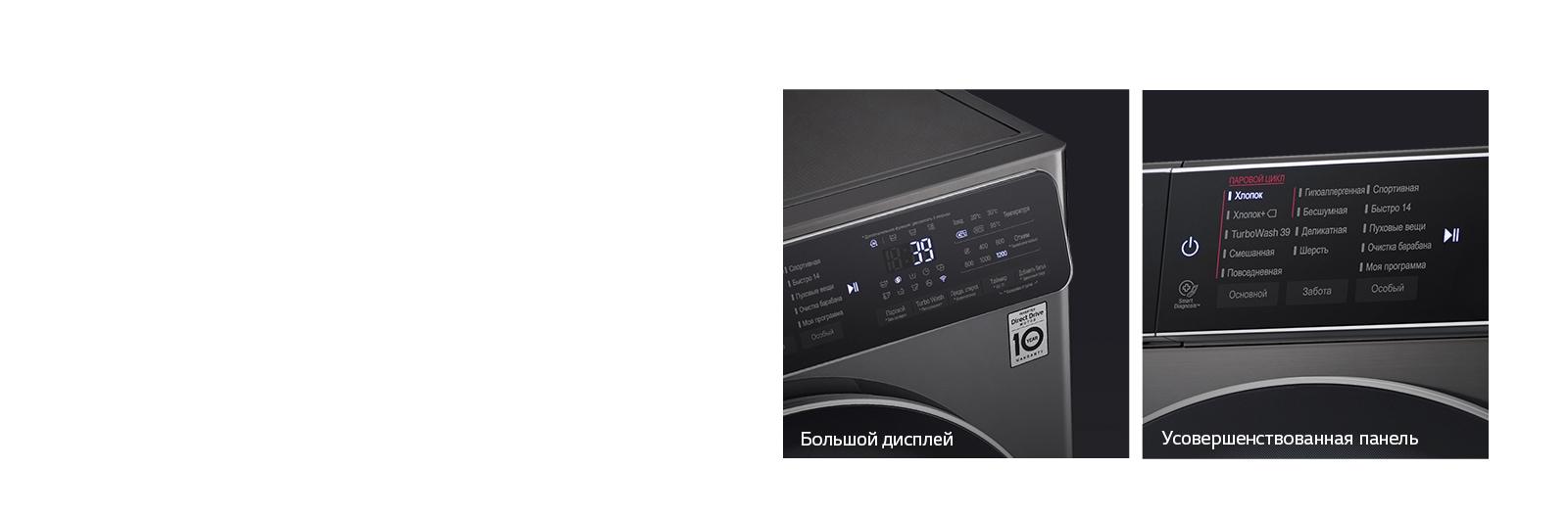 HA_WM_Vivace_VT2_F2T9GW9P_BlackSteel-06-Design_Sensor_black_Desk