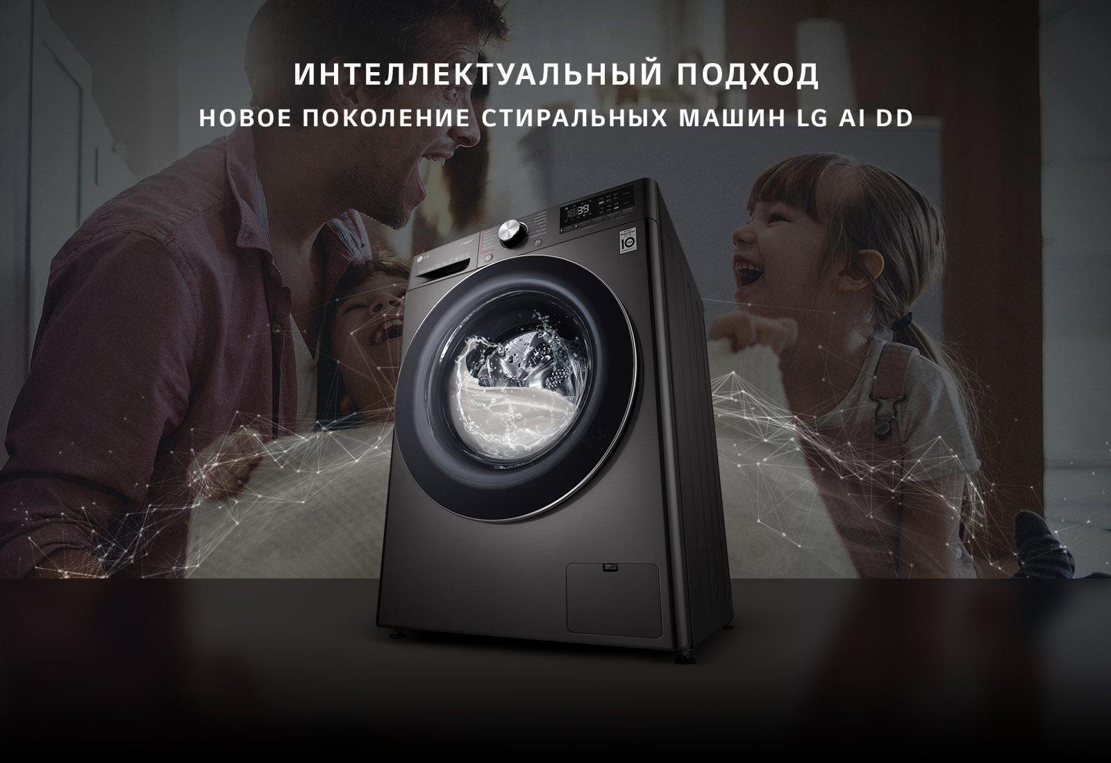 WD-Vivace-V900-VC2-BlackSteel-01-1-Vivace-Intro-Desktop