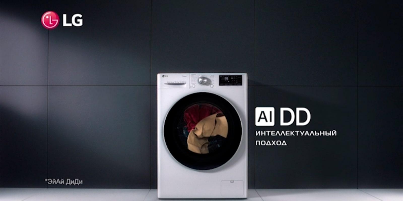 WM-VIDEO-AIDD-14112019_Desktop