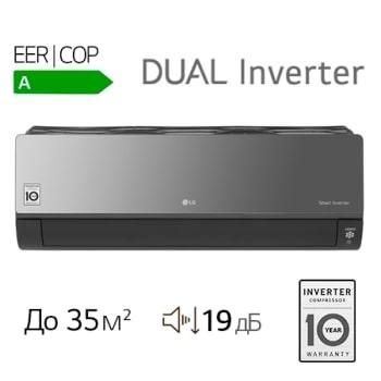 Инструкция кондиционер lg 6711а90032n установка кондиционера в раменском цена