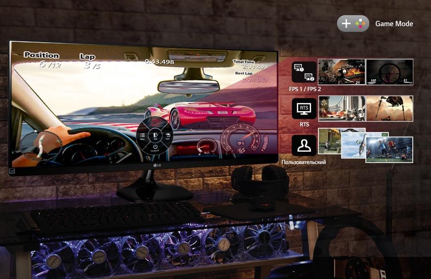 Специальные игровые режимы - FPS и RTS