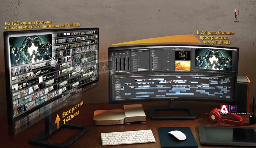 Широкие возможности для редактирования видео