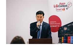 LG Smart TV Apps Contest