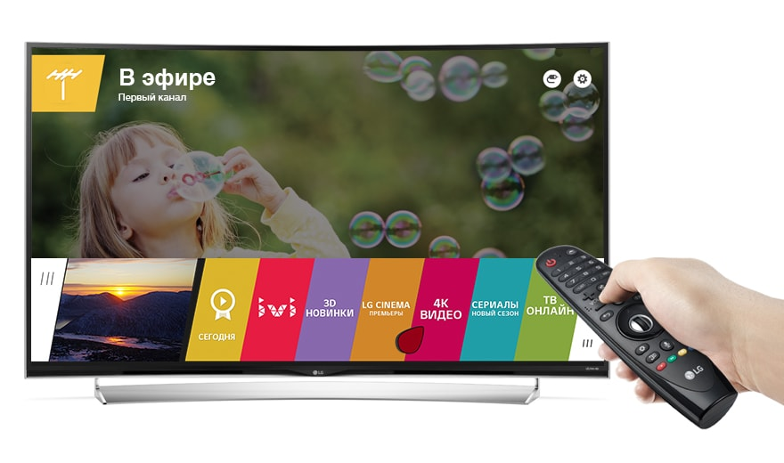 ПУЛЬТ MAGIC REMOTE