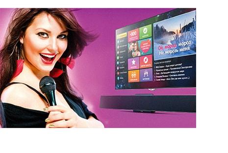 в LG Smart TV