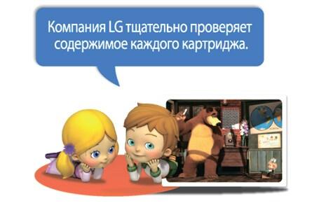 Системный подход к обучению с помощью специально подобранных интерактивных книг, игр и приложений!