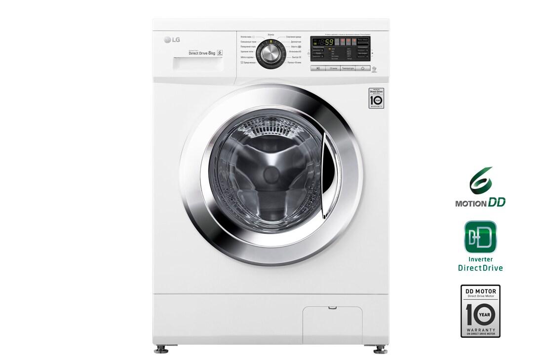 Как работает стиральная машина смотреть онлайн