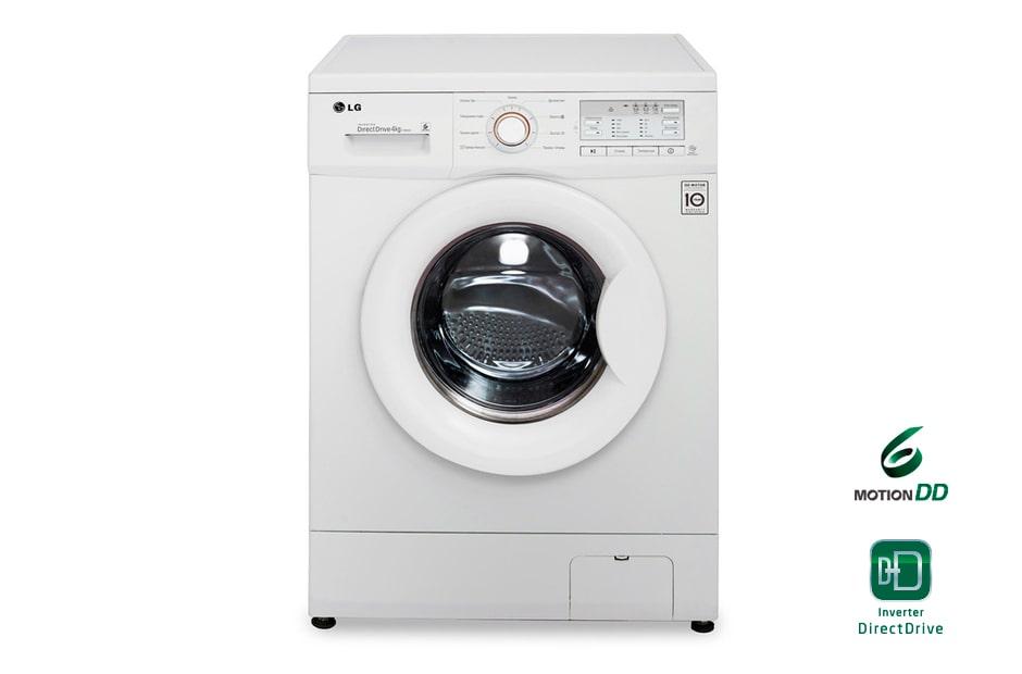 стиральная машина lg f10b9sd инструкция читать