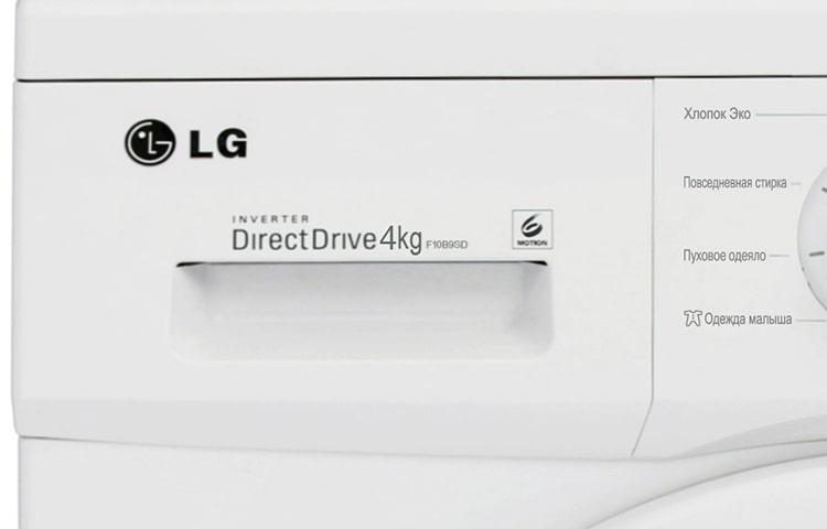 стиральная машина Lg F10b9sd инструкция читать - фото 7