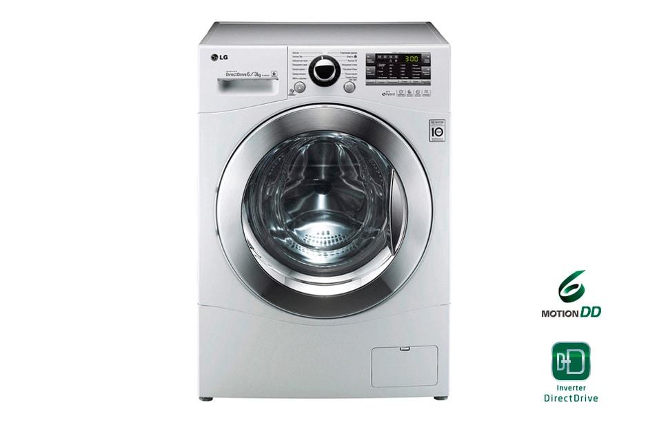 Стиральная машина LG F12A8CDP: характеристики, обзоры, где купить