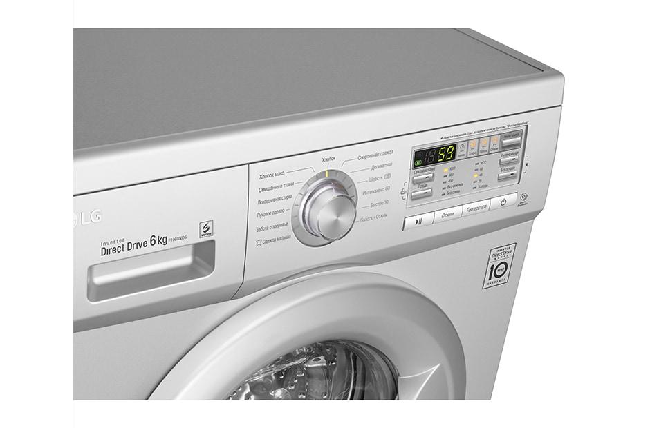 Инструкция стиральная машина lg с прямым приводом