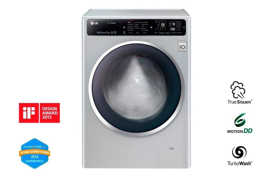 стиральная машина Lg F12u1hdno инструкция по применению - фото 10