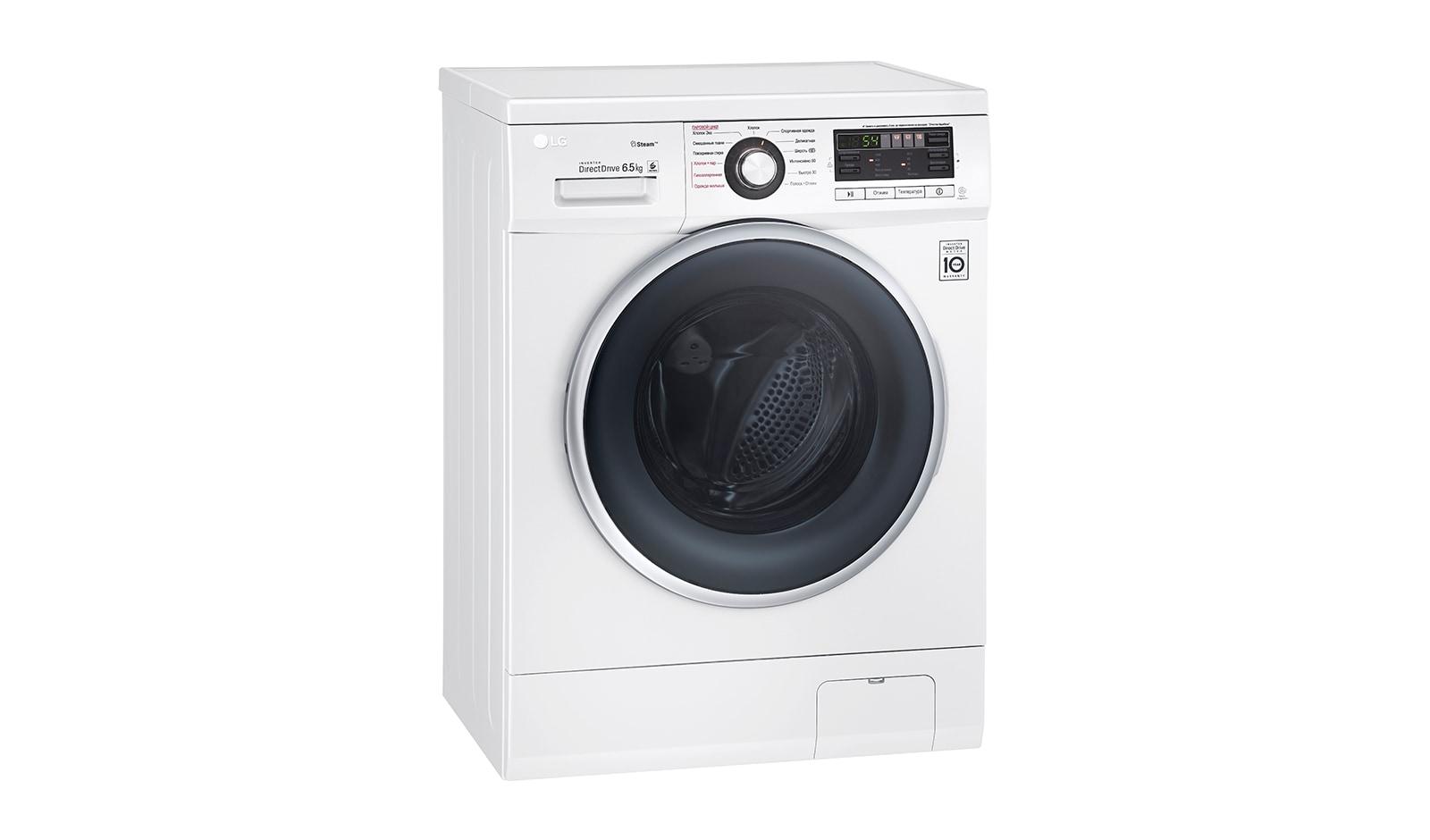 инструкция стиральная машина Lg F1296wds - фото 7