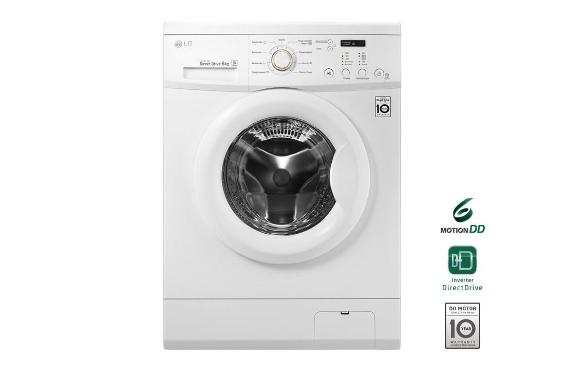 Стоимость установки стиральной машины lg