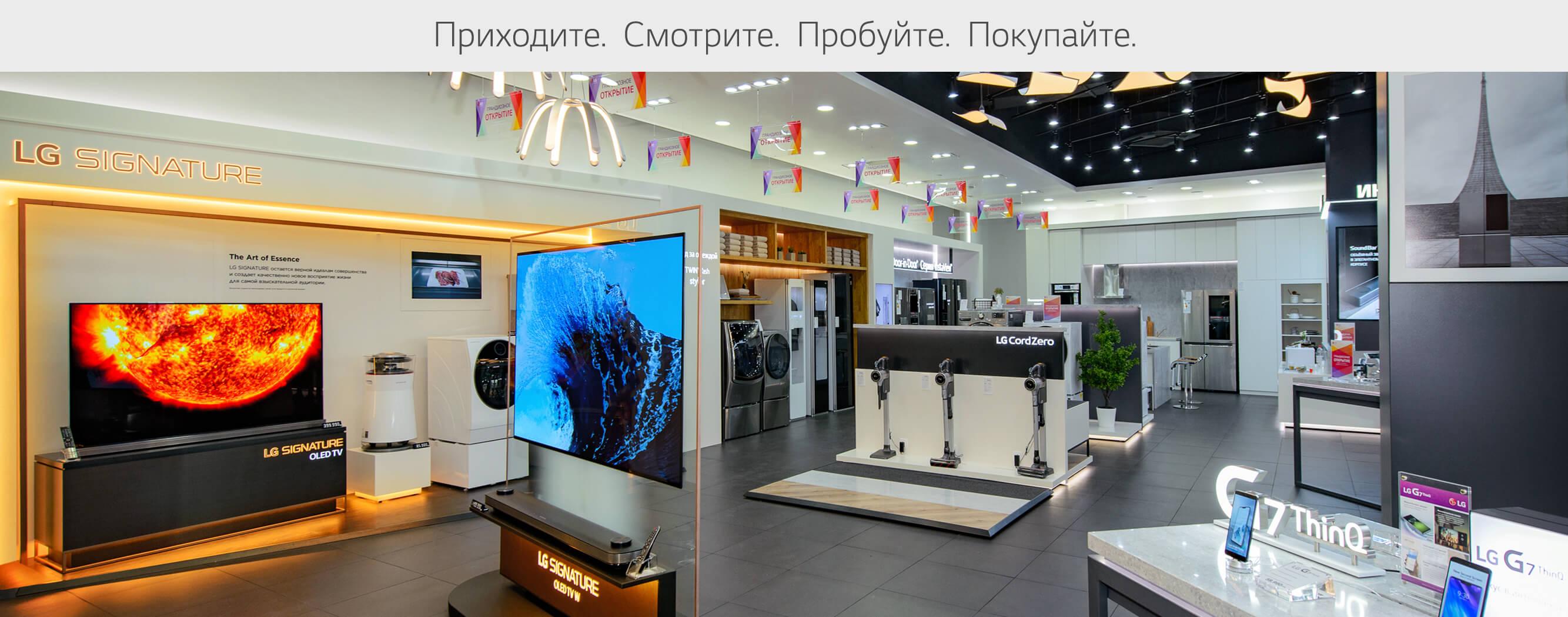 9cd1bf47ecae1 Мы ждём вас в Первом премиальном магазине. Приходите за покупками и  подарками!** 4 июля в московском ТЦ Метрополис состоялось одно из самых  впечатляющих ...