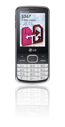 lg телефон с двумя SIM S367