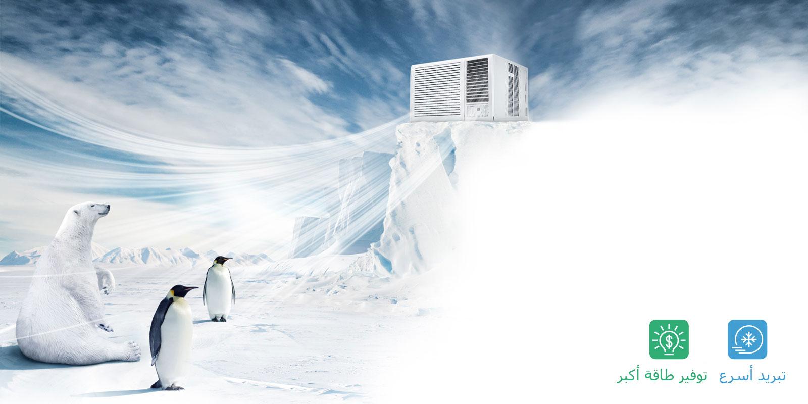 مكيف مكيف صحراوي مكيف شباك إل جي السعودية