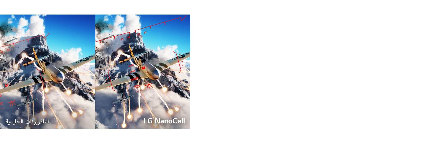 مشهد من لعبة قتالية يظهر به إحدى الطائرات