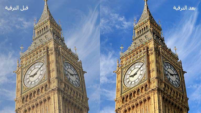 """صورة لساعة بيج بن على اليمين مع نص """"After Upscaled"""" بها صورة أكثر إشراقًا ووضوحًا مقارنةً بالصورة نفسها على اليسار مع نص """"Before Upscaled""""."""