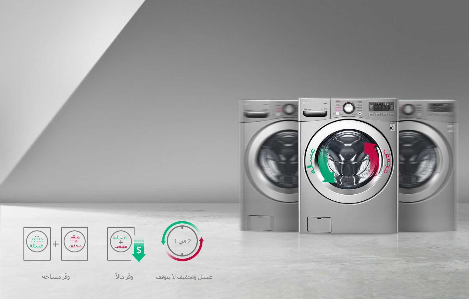 01_Washer-and-Dryer_D