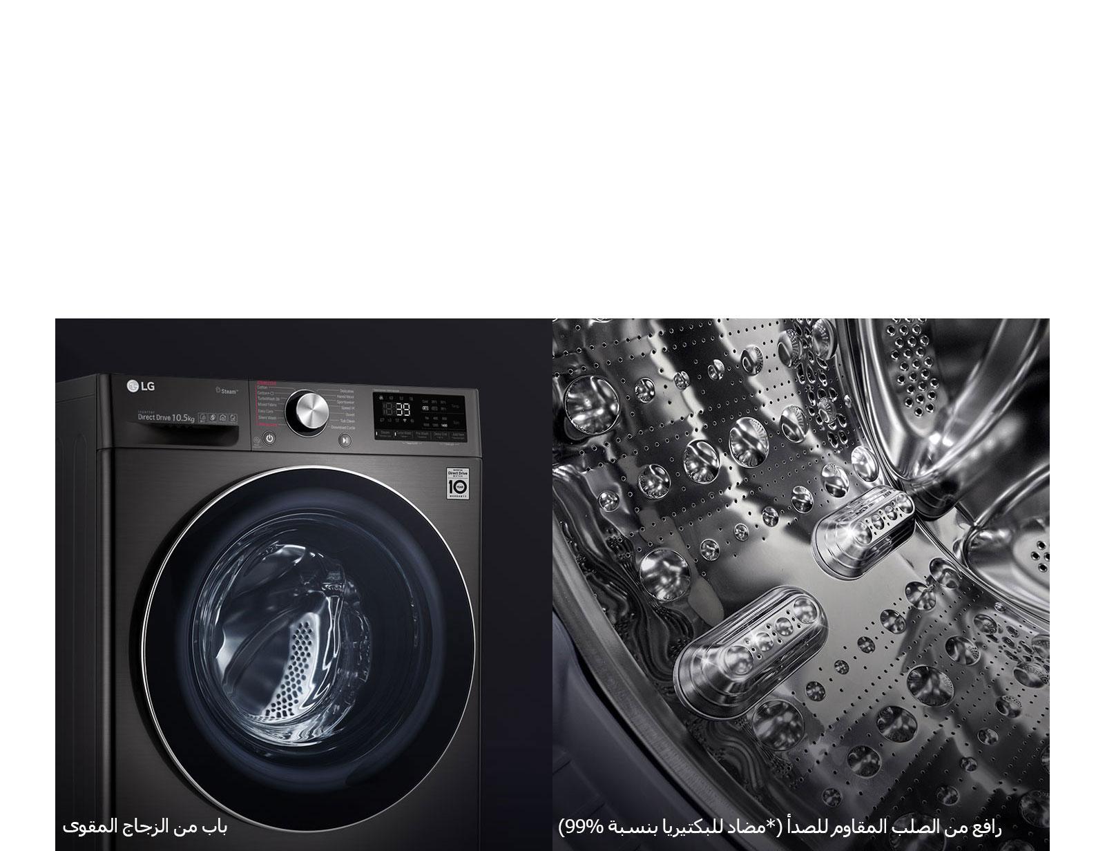 WD-Vivace-V900-VC2-BlackSteel-11-1-Druability-Desktop-V4
